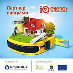 Программа кредитования IQ energy: условия получения и преимущества