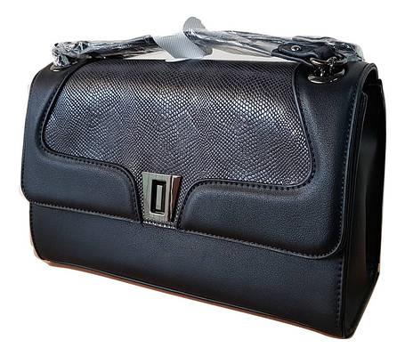 Женская сумка 7824, фото 2