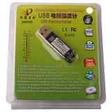 USB регистратор температуры ( даталоггер, термологгер ), диапазон температур -55-+125 ℃, фото 3