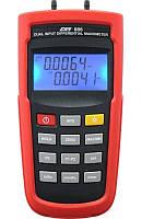 Цифровой дифференциальный манометр CHY 886U (+/-150 mbar; 0,01 mbar) с USB интерфейсом. Тайвань