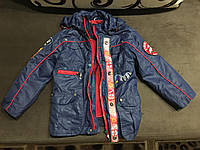 Детская курточка ветровка с подкладкой Libellule 2в1 б/у, фото 1