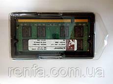 Память SO-DIMM DDR2 2 GB