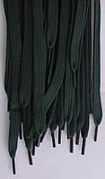 Шнурки плоскі темно зелені 100см синтетика