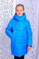 Куртка зимняя для девочки. Голубой. 122-146