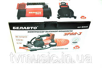 Компрессор Белавто БК44 Урал-3