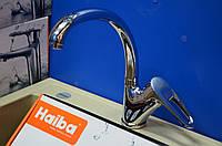 Смеситель для кухни Haiba Ceba Chr.-777(Nut) с креплением на гайке