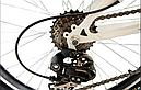 Горный велосипед Azimut Extreme 24 GV в улучшенной компл., фото 3
