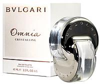 Женская туалетная вода Bvlgari Omnia Crystalline + 5 мл в подарок