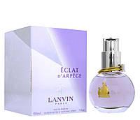 Женская парфюмированная вода Lanvin Eclat D`Arpege ( Lanvin eclat darpege ) + 5 мл в подарок