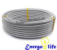 Металорукав РЗ-ЦХ-25 (50м) СМ-10-25-050 для дополнительной защиты от внешних электромагнитных излучений