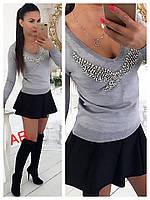 Стильный женский свитер (мягкий кашемир, длинные рукава, декольте, оригинальный декор) РАЗНЫЕ ЦВЕТА!