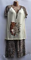 Пижама женская короткий рукав. Узбекистан