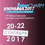 Выставка InterCHARM-Украина 2017