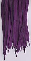 Шнурки плоские сливового цвета 100см синтетика