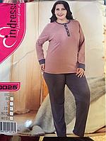 Хлопковый комплект брюки и кофточка для женщин