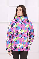 Горнолыжная женская куртка DL&AM  S,M,L,XL