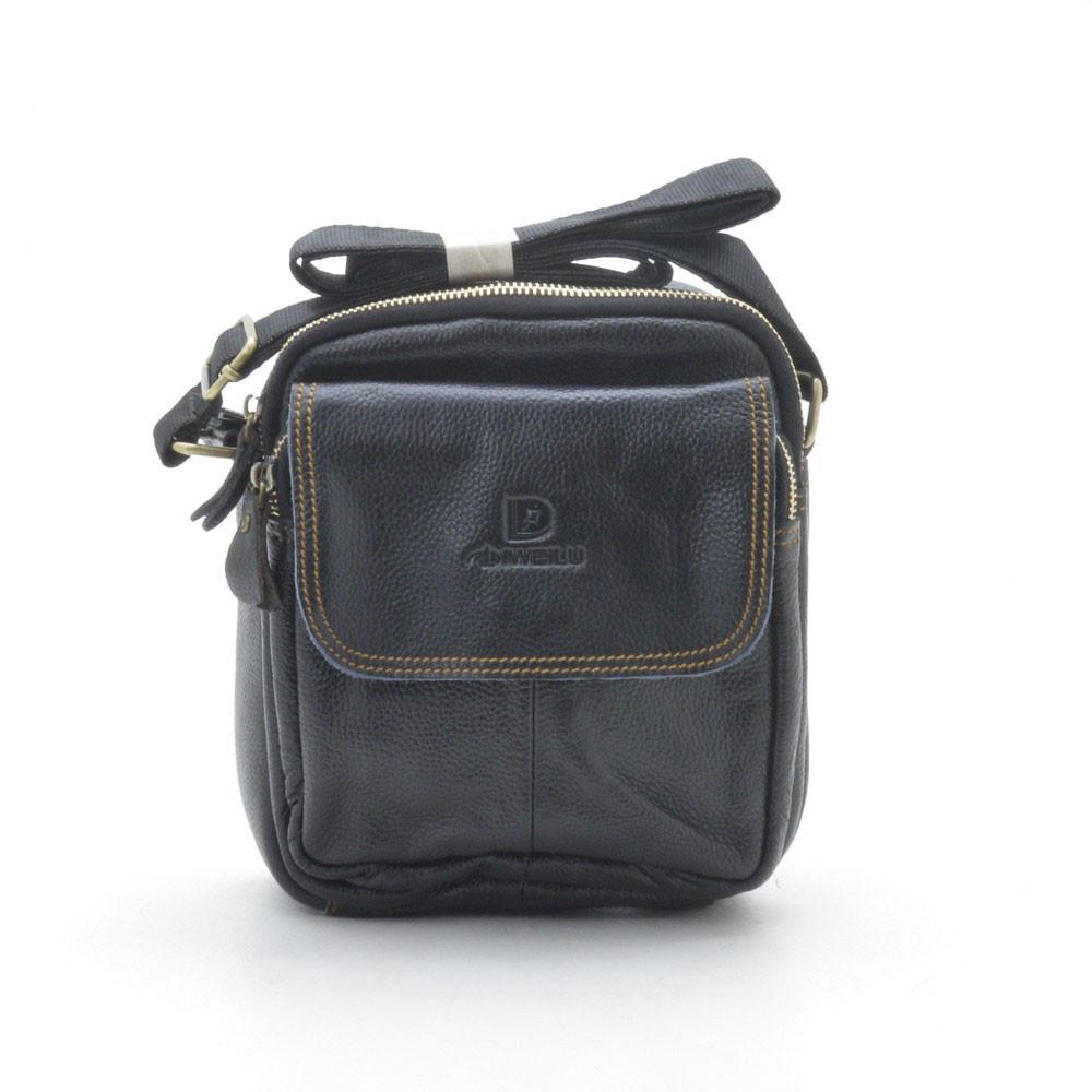 3e451f91b900 Идеальная наплечная городская мужская сумка. Хорошее качество. Доступная  цена. Дешево. Код: