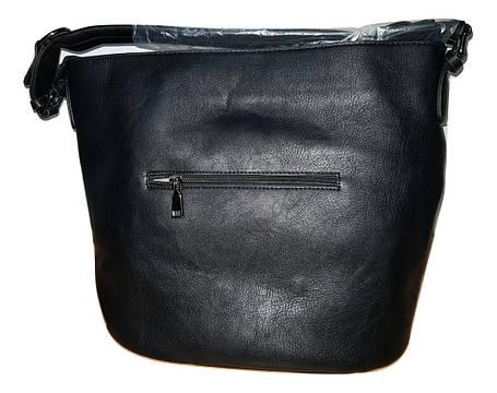 Женская сумка 9270, фото 2