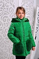 Зимняя куртка для девочки Сандра. Зеленый. Размеры 116-146
