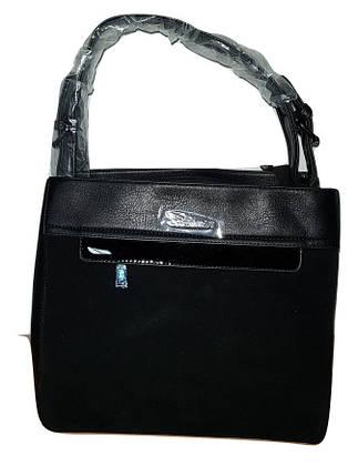 Женская сумка 1067, фото 2