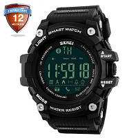 Bluetooth Smart Watch Skmei 1227 (black)