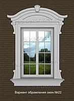 Отделка дома снаружи, фасадный декор для окон