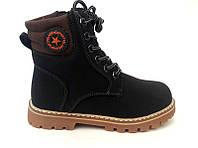 Ботинки подростковые зимние цвета разные на замочке 33-36 размеры KF0476