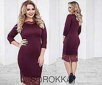Платье большого размера осень весна недорого Украина интернет-магазин ( р. 48-56)