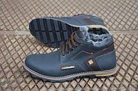 Мужские зимние ботинки Columbia кожаные
