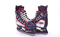 Коньки хоккейные детские раздвижные Ice Skate KH901: 32-35 размер