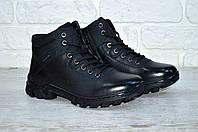 Мужские ботинки (подростковые), 36-41 р-р