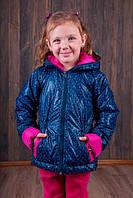 Куртка на флисе  для девочки осень-весна  р.86-128 МАЛОМЕРИТ