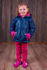 Куртка на флисе  для девочки осень-весна  р.86-128 МАЛОМЕРИТ, фото 2