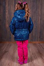 Куртка на флисе  для девочки осень-весна  р.86-128 МАЛОМЕРИТ, фото 3