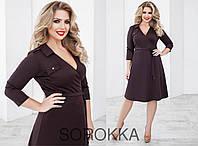 Платье большого размера осень весна недорого Украина интернет-магазин ( р. 48-54)