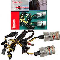 "Ксенон ""Fantom"" Insight H3 4300К"