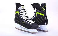 Коньки хоккейные 4496: размер 41-45 (лезвие сталь)