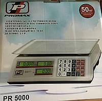 Весы торговые Promax PR 5000 до 50кг