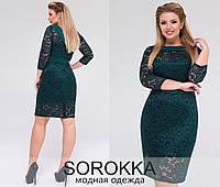 Нарядное женское гипюровое платье   размер: 50,52,54,56
