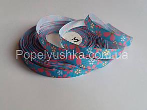 Лента репсовая 1,5 голубая с цветами