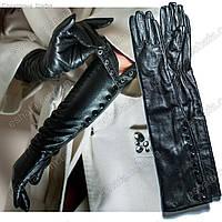 Женские  длинные перчатки из натуралной кожи с теплой подкладкой на заклепках, фото 1