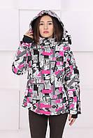 Женская сноубордическая лыжная куртка