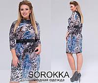 Платье большого размера осень весна недорого Украина интернет-магазин ( р. 50-56)