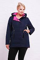 Модная демисезонная женская куртка с капюшоном и молниями темно-синяя,большие размеры Куртка 17-136