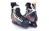 Коньки хоккейные 2062: размер 41-45 (лезвие сталь)
