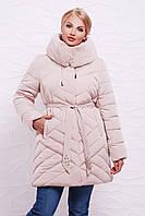 Стильная женская удлиненная куртка-пуховик с поясом и меховым воротником,бежевая,большие размеры Куртка 6090