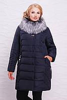 Модный женский синий пуховик большие размеры, с капюшоном и серым мехом, Куртка Алиса