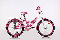 """Детский велосипед ARDIS FASHION GIRL BMX 20""""  Розовый"""