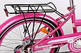 """Детский велосипед ARDIS FASHION GIRL BMX 20""""  Розовый, фото 4"""