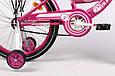"""Детский велосипед ARDIS FASHION GIRL BMX 20""""  Розовый, фото 5"""